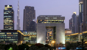 Four Seasons Dubai DIFC